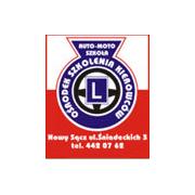 Logo AUTO - MOTO- SZKOŁA Spółka z ograniczoną odpowiedzialnością